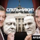 В новом парламенте Порошенко может уйти в оппозицию с Медведчуком, - политолог