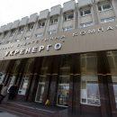 Как платить по счетам за электричество в июле: Объяснения Укрэнерго