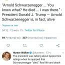 Дональд Трамп озадачил заявлением о кончине Шварценеггера
