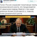 Нового двойника Путина высмеяли в Сети (видео)