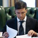 Зеленский уволил еще более 20 глав райгосадминистраций