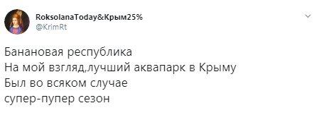 «Дорога в нікуди» — показали «навалу» туристів у Криму