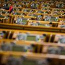 Состав Верховной Рады IX созыва: полный список