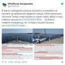 Уничтожают туризм: в Керчи возмутились из-за новшеств оккупантов (фото)