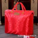 """Мы советуем вам сделать правильный выбор и купить сумку в интернет магазине """"Вишня""""!"""