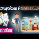 При возведении объектов недвижимости потребуется профессиональная поддержка строительной компании в Киеве