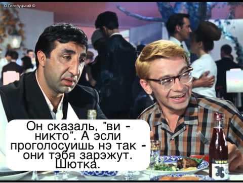 Скандальное заявление советника Зеленского на тренинге в Трускавце высмеяли фотожабами