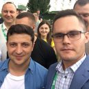 Зеленский приехал в Трускавец на