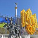 Скільки днів українці відпочиватимуть на День незалежності