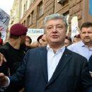 Порошенко заявил, что не видел своих детей под зданием ГБР (видео)