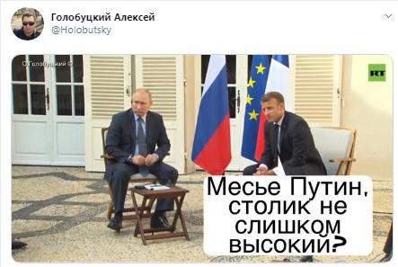 Путина на встрече с Макроном высмеяли меткими фотожабами