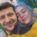 Володимира Зеленського обійняла всесвітньо відома співачка (фото)