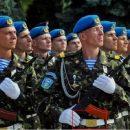 У Росії на білбордах до Дня ВДВ зображені українські десантники