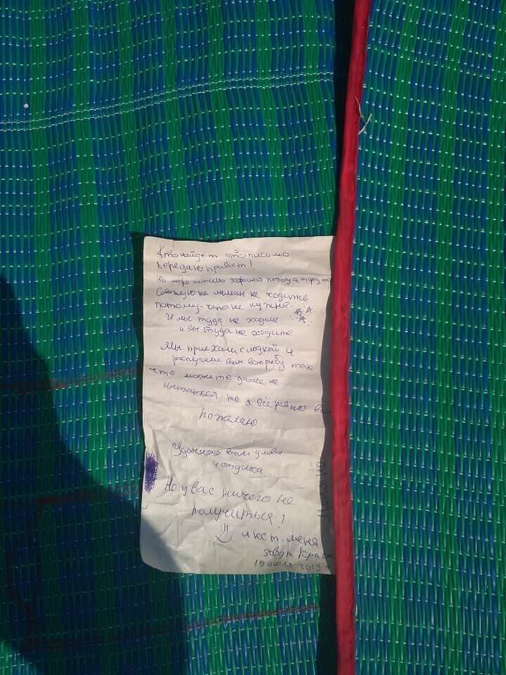 На украинском курорте обнаружили интересное послание в бутылке (фото)