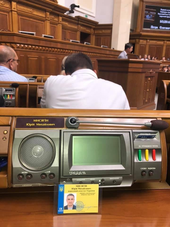 «Слуг народа» учат голосовать в Раде: появились фото из сессионного зала