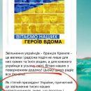 В сети смеются над конфузом Порошенко после прилета украинских пленных