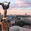 Украина поднялась в рейтинге привлекательности для туристов