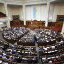 Рада приняла изменения в закон о незаконном обогащении