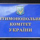 АМКУ вплотную занялся Косюком, Ахметовым и Фирташем