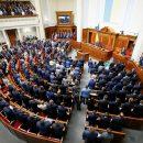 В Раду внесли новый закон о столице: что ждет киевлян