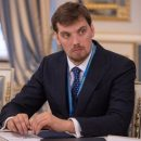 Кабмин не ведет переговоров по Привату - Гончарук