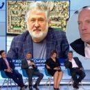«Вы кто такой? Учите матчасть!» Коломойский в прямом эфире поставил на место известного инвестора (видео)