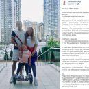 Год не живем вместе: Экс-муж Яны Соломко сообщил о разводе