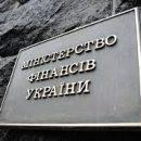 Минфин продал облигаций на 13,2 млрд гривень