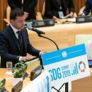 Зеленский на Генассамблее ООН: