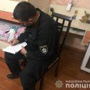 Под Одессой ребенок случайно повесился на канате от