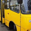 В киевской маршрутке разбушевался неадекватный