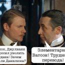 Просили же Богдана! Отставку Данилюка показали в сети забавной фотожабой