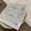 Голубцы по космическим ценам: сети позабавило фото из столовой Рады