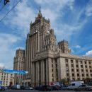 В Москве пылало здание МИД на Смоленской площади