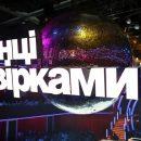 «Танці з зірками»: шоу могла покинуть Елена Кравец
