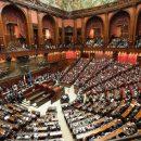 В Италии сократят парламент на 345 депутатов