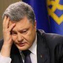 В банке Порошенко отток депозитов физлиц с начала года составил 2 млрд грн или 70%