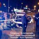 В Киеве задержали авто, в котором перевозили гранаты и стреляли
