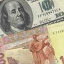 НБУ разъяснил смысл официального курса гривны к доллару