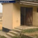 Найдорожча вбиральня: на Закарпатті будують шкільний туалет за 100 000 доларів