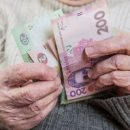 Проверят всех: Как будет проходить верификация пенсий и субсидий