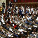 Вступила в силу отмена госфинансирования партий, не вошедших в парламент