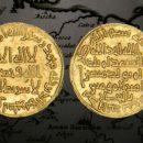 Самая дорогая монета в мире (фото)