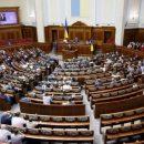 «Квартал-95» насмешили пародией на голосование «Слуг народа»