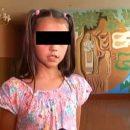 В школе под Львовом одноклассники раздели 12-летнюю девочку