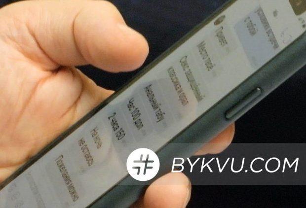 «Час 0»: На заседании Рады «слуга народа» Яременко договаривался о встрече с проституткой