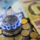 ВР провалила законопроект щодо зниження тарифів на газ
