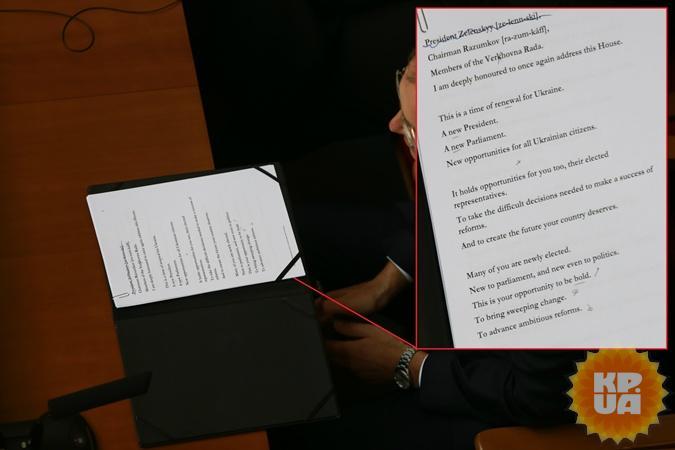 Зе-лен-ский, Ра-зум-ков: генсек НАТО выступал в Раде с подсказками