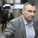 НАБУ открыло дело в отношении Кличко