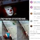 Когда включат отопление? В сети поделились меткой фотожабой на ежегодную проблему украинцев